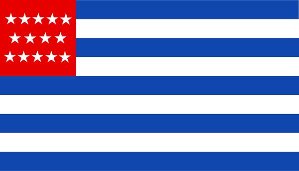 Bandeira de El Salvador: História e Significado 12