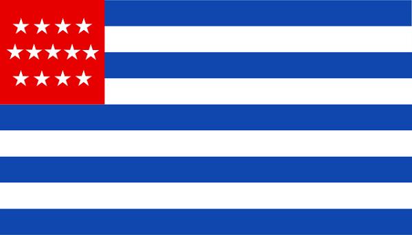 Bandeira de El Salvador: História e Significado 11