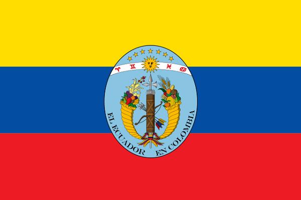Bandeira do Equador: História e Significado 8
