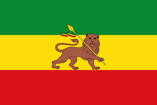 Bandeira da Etiópia: história e significado 7