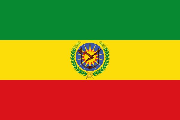 Bandeira da Etiópia: história e significado 9
