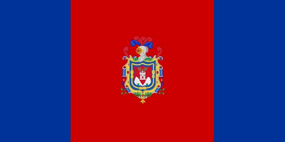 Bandeira de Quito: História, Significado e Composição 1