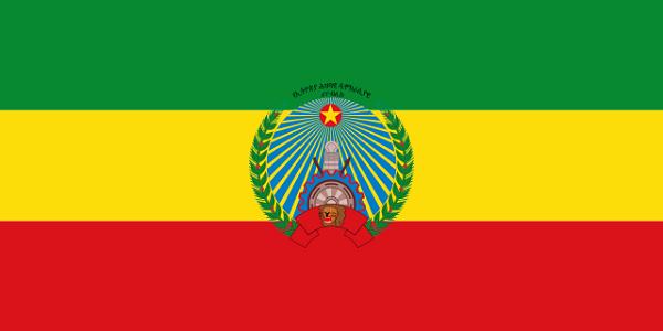 Bandeira da Etiópia: história e significado 10