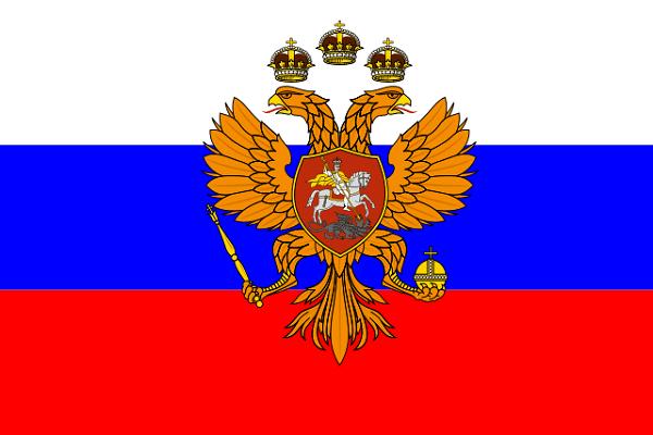 Bandeira da Estônia: História e Significado 2