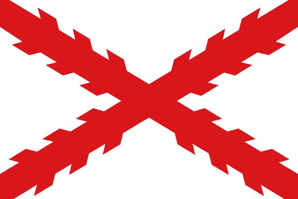 Bandeira de El Salvador: História e Significado 2