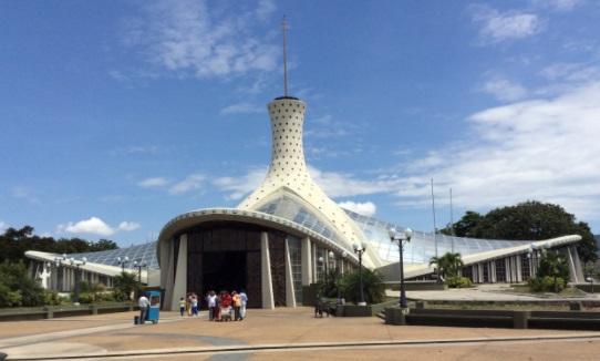 Catedral de Barquisimeto: história e características 1