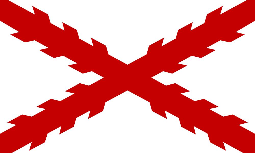 Os símbolos nacionais do Equador e seu significado 2
