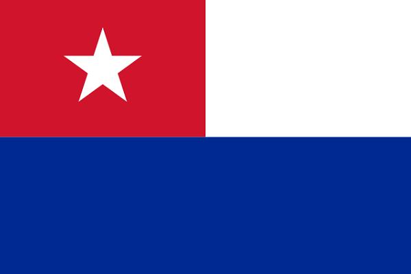 Bandeira de Cuba: História e Significado 10