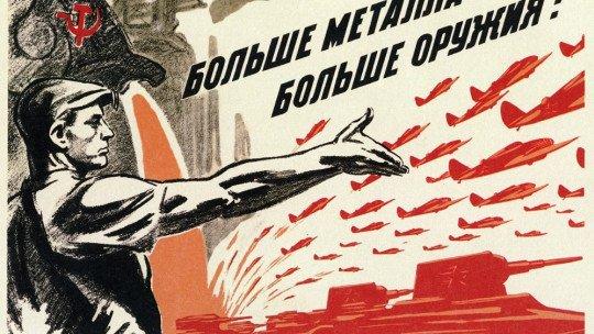 As 5 diferenças entre socialismo e comunismo 1