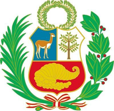 Escudo do Peru: História e Significado 4
