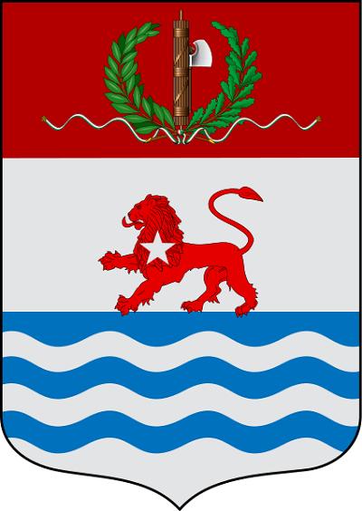 Bandeira da Eritreia: História e Significado 3