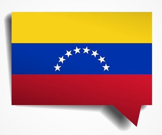 As 100 frases e palavras mais típicas da Venezuela 1