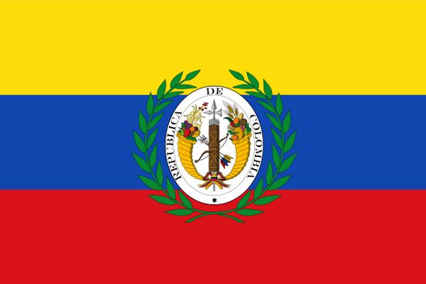 Bandeira do Equador: História e Significado 7