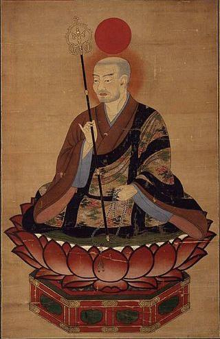 Mitologia Japonesa: Os 20 Deuses Principais do Japão 4