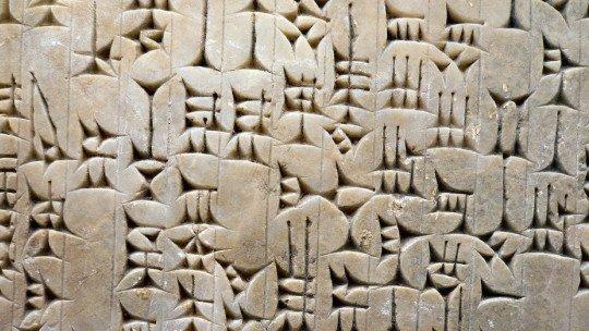 História da escrita: seu desenvolvimento na antiguidade 1