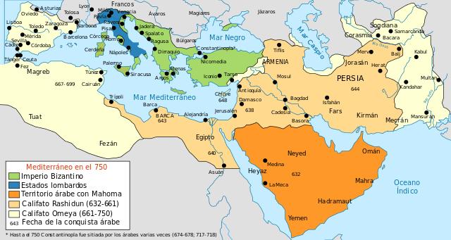 Império Muçulmano: História, Invasão para a Europa, Organização 1