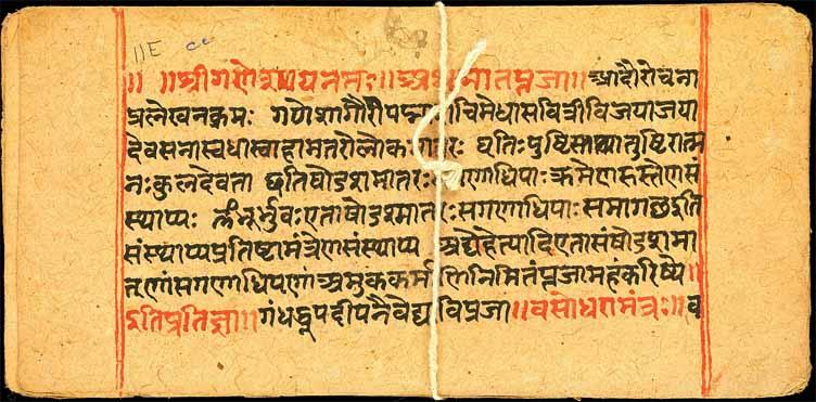 As 7 contribuições da Índia para a civilização mais importante 6