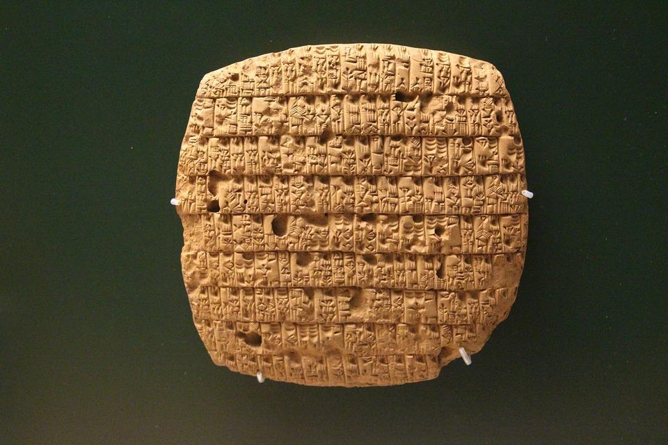 Literatura Mesopotâmica: Características, Autores e Contexto 1