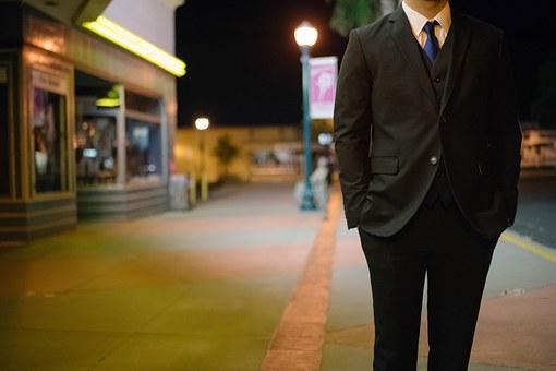 Liderança formal: características, vantagens e desvantagens 1