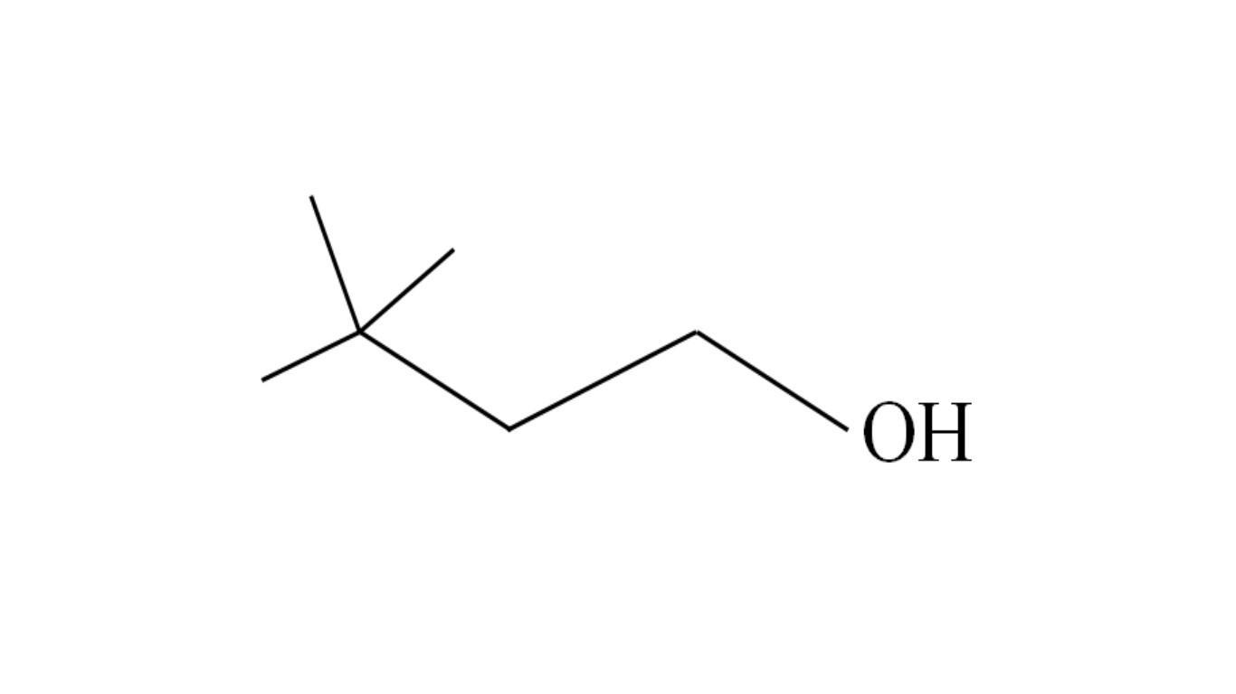 Álcool terciário: estrutura, propriedades, exemplos 3