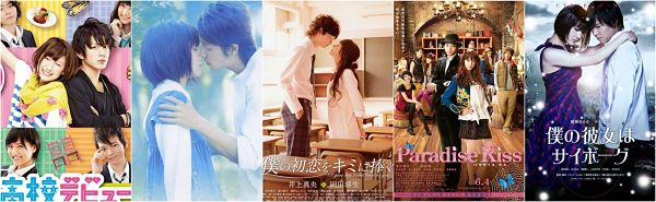 Os 25 melhores filmes românticos japoneses