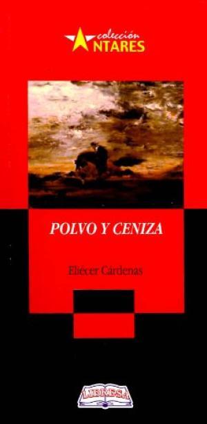10 grandes obras literárias equatorianas 7
