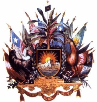 Escudo do Peru: História e Significado 2