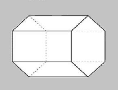 Quantas arestas possui um prisma pentagonal? 6