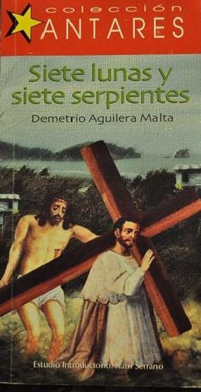 10 grandes obras literárias equatorianas 9