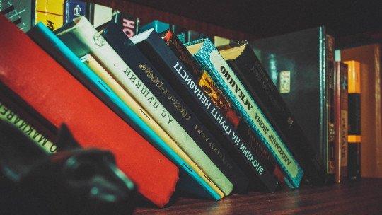 Os 16 tipos de livros que existem (de acordo com diferentes critérios) 1