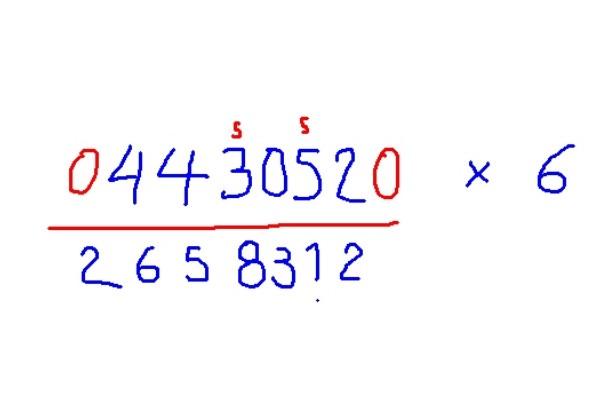 Método de Trachtenberg: o que é, exemplos 3