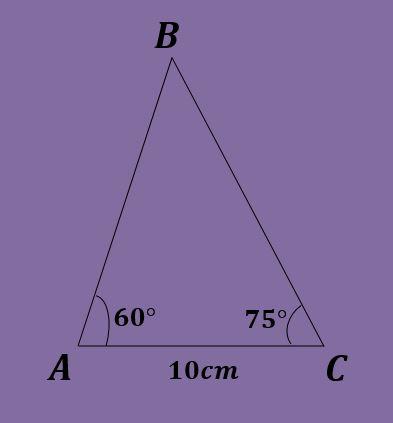 O que são triângulos oblíquos? (com exercícios) 3
