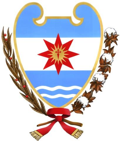 Escudo de Santiago del Estero (Argentina): História e Significado 11