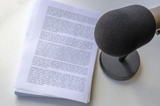 Roteiro de rádio: recursos, partes, exemplos
